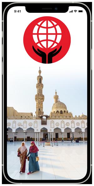 Logo der Prayer Reach App auf Handy Display und Frauen vor einer Moschee