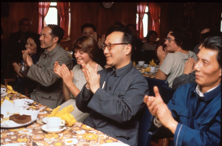 Reception onboard for representatives from Peking - Shanghai, China - 27 April - 12 May 1981 - Staff Photographer